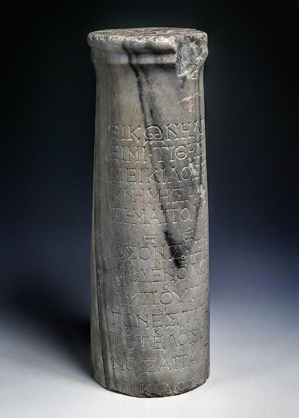 stone thingie